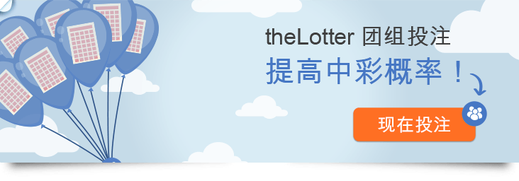 theLotter Syndicates