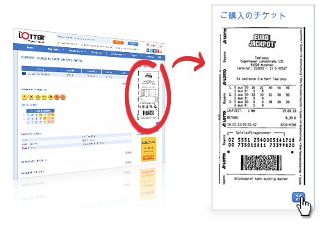 See Your Ticket