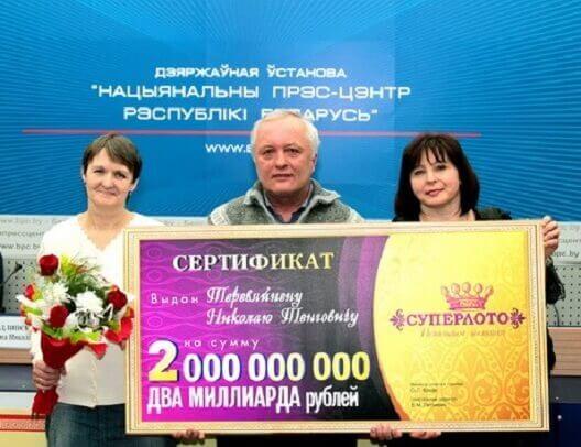 Николай Теревяйнен