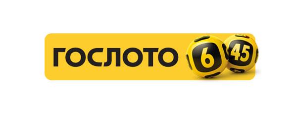 Лого Гослото