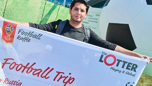 FIFA足球赛旅行抽奖活动