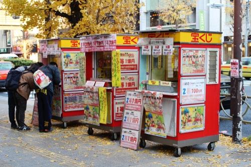 lottery kiosk japan