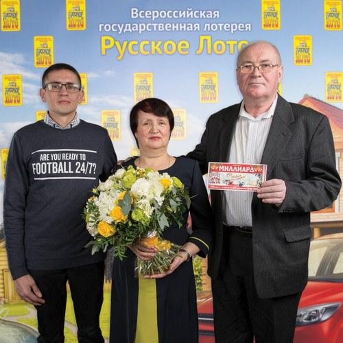 Сергей и Любовь Догоровы