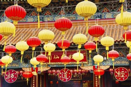 Лотереи в древнем Китае