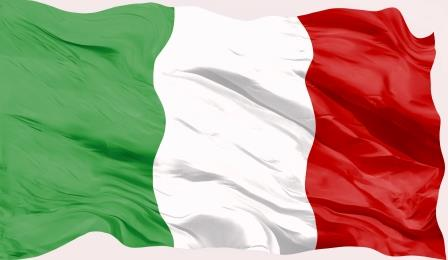 Встречайте лотерею Италии MillionDAY