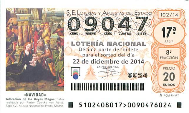 Билет Loteria de Navidad 2014